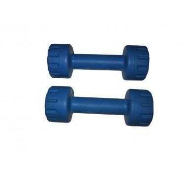Arnav Arobics PVC Dumbells 1 Kg X 2 No. For Home/ Gym Exercises Blue Colour