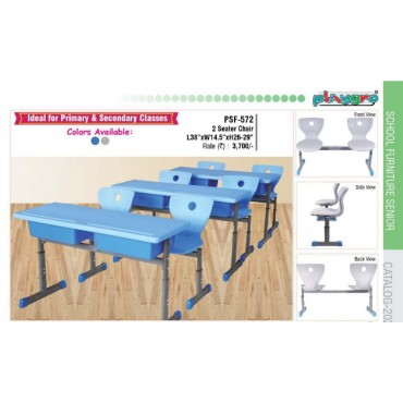 2 seater chair for primary and secondary classes