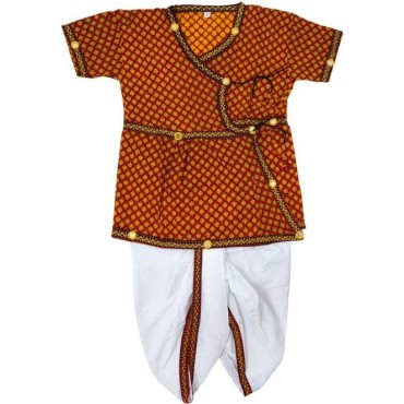 Boys Wedding, Festive and Party, Formal Dhoti & Kurta Set (Multicolor Pack of 1)